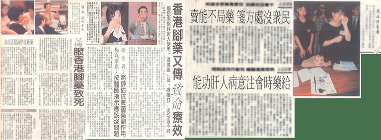 1997_1